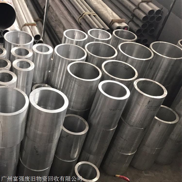 广州市白云区废铝回收价格