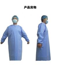 天津一次性手术衣价格 SMS分体式手术衣-厂家批发