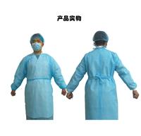 现货批发 29g-PP 分体式隔离衣 天津可出口 医用隔离衣