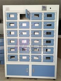 24位土壤烘干箱TRX-24独立干燥室