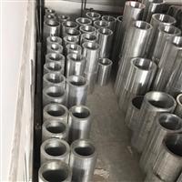 广州废铝回收价,白云区废铝的价格