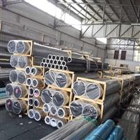 花都工厂废铝回收价格
