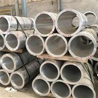 广州白云区废铁回收公司高价回收