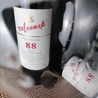 澳洲娜兰图西拉赤霞珠干红 750毫升14.5度 一手货源 批发代理