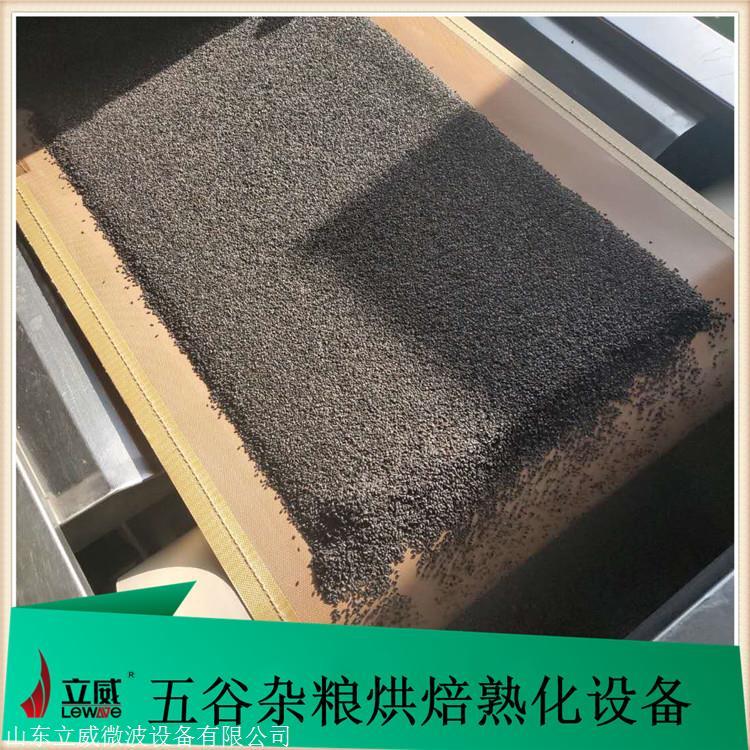江苏苏州杂粮熟化设备 杂粮烘焙设备