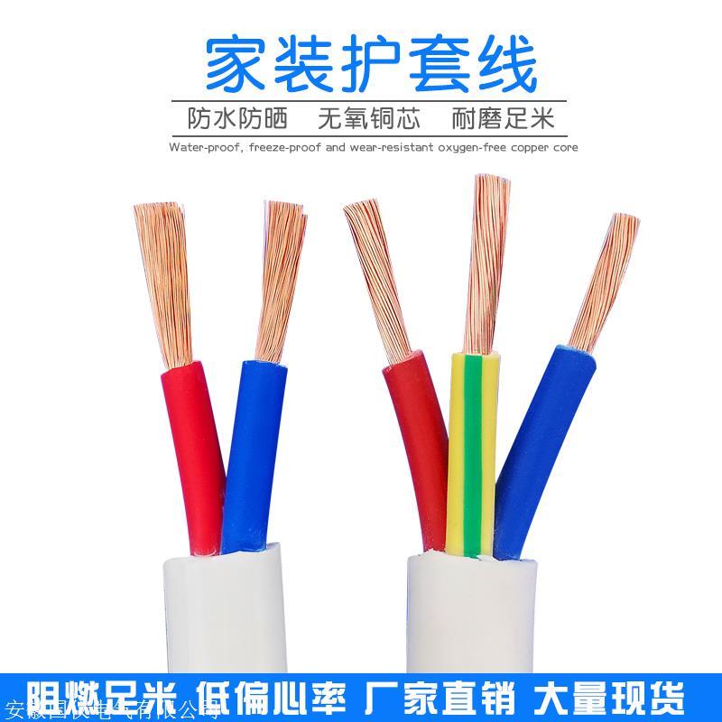 耐腐蝕高溫絕緣250度ZR-DJFPGP硅橡膠電纜
