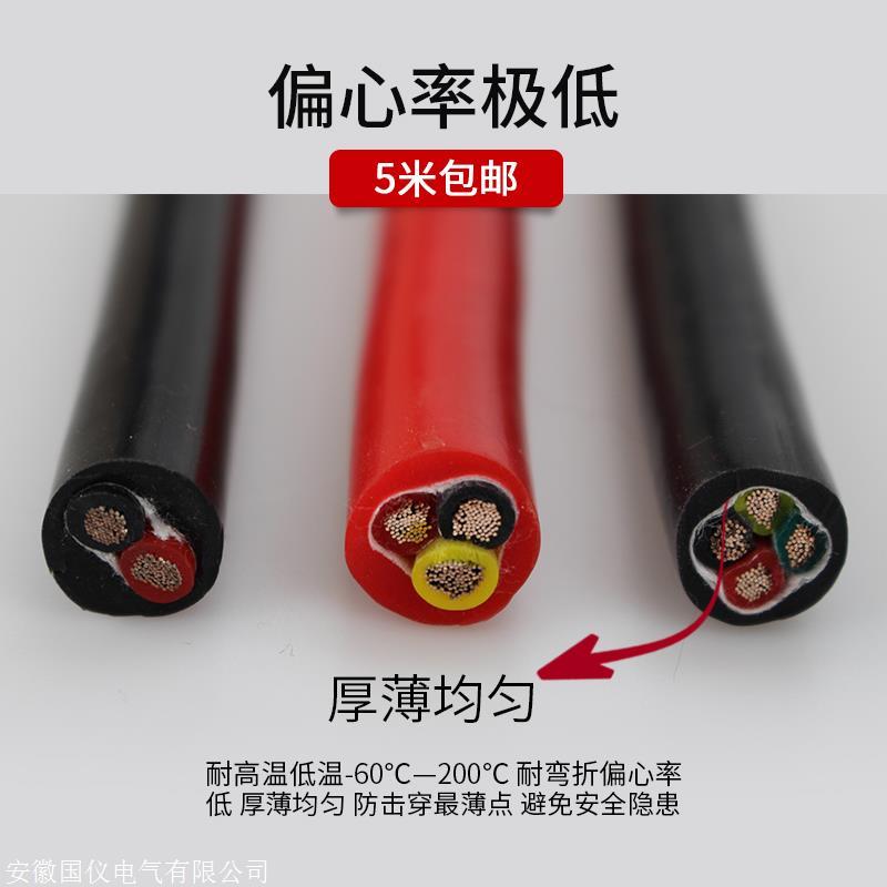 銅線芯10mm2阻燃A級ZRA-JGPVFR硅橡膠電纜