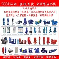 重庆市75KW自耦降压启动消防控制柜厂家电话