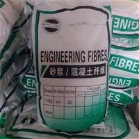 北京博顺达 聚丙烯抗裂纤维 短纤维 耐拉纤维 砂浆混泥土纤维