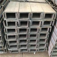 昆明Q235槽钢批发价格 云南Q235槽钢厂家直销