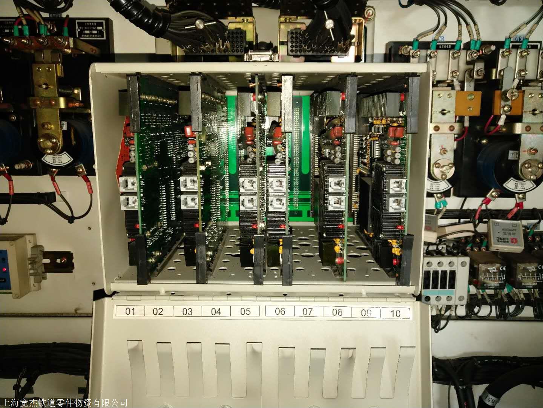 DF7G微机控制系统TL233,DF5G微机控制系统TL233,