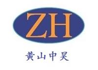 水性丙烯酸乳液ZH-1008