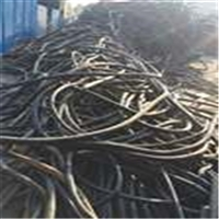 萧县电缆线回收 萧县废旧电缆铜回收信誉商家