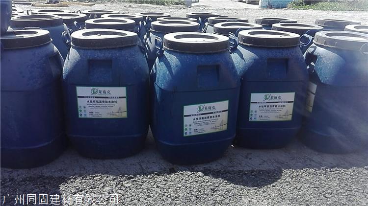 水性环氧沥青防水涂料正规厂家