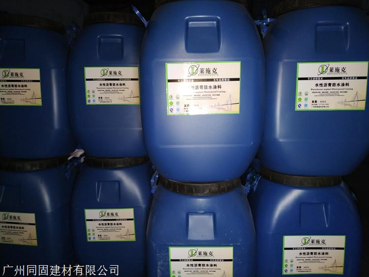水性环氧沥青防水涂料厂家批发零售