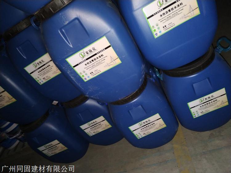 水性环氧沥青防水涂料厂家报价