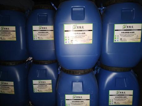 水性环氧沥青防水涂料厂家特价甩卖