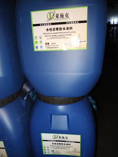 水性环氧沥青防水涂料桥梁防水工程专用