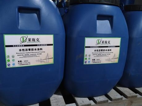 水性环氧沥青防水涂料施工、过程、方法