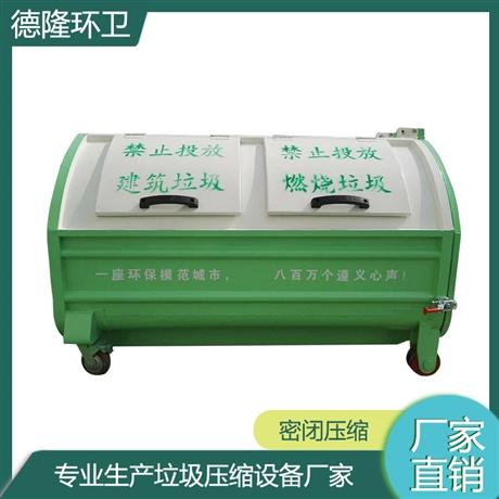 2.5方垃圾周转箱 中型移动垃圾箱 社区勾臂箱