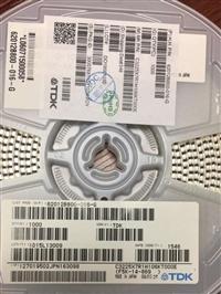无锡回收散装贴片电容
