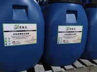 环氧沥青防水涂料厂家直销