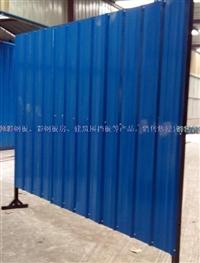 天津市彩钢工程围挡板-工地专用彩钢围挡板量大从优