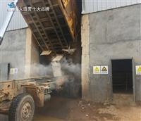 侯馬市低成本噴霧除塵系統供應商