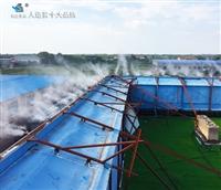 壽陽縣高性價比噴霧除塵系統大量供應