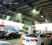 太谷縣操作方便高壓噴霧降溫廠家設備