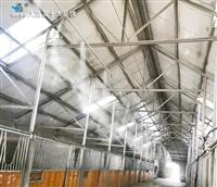 鹽湖區細水霧高壓噴霧降溫廠家大量供應