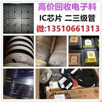 IC回收OPA445APG4收购芯片ISL9440IRZ买MCBC1225AL库存IXTT69N30P