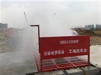 黔西南焦化廠洗車設備自動沖洗