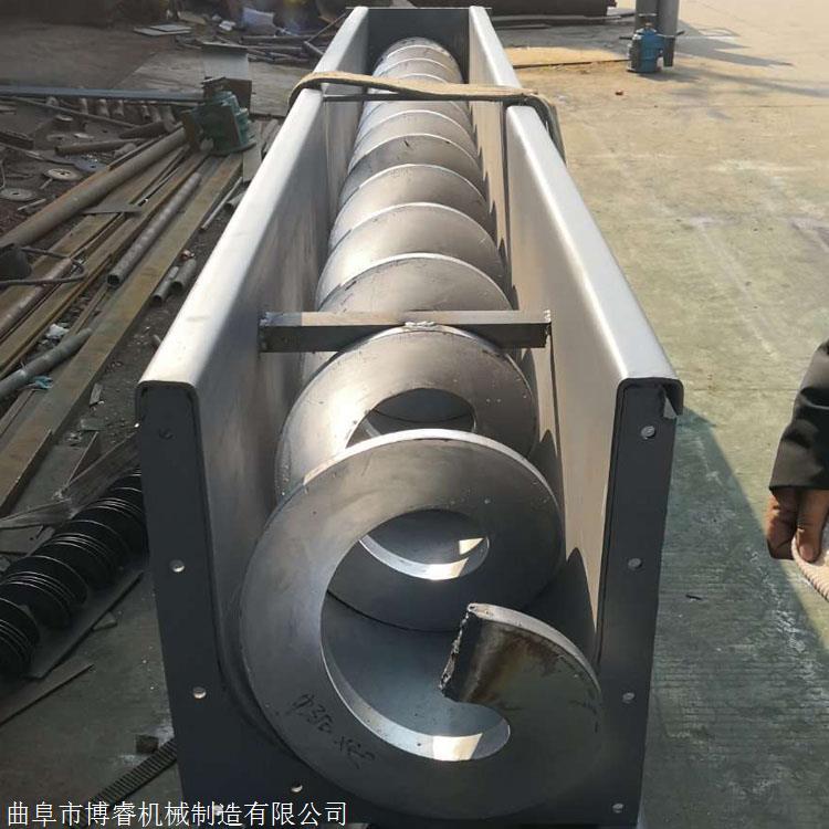 稻谷壳蛟龙输送机 立式垂直输送机 管式装罐送料机