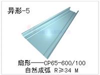 現貨加工可拆式鋼筋桁架樓承板  定制加工