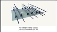 承接鋼筋桁架樓承板安裝流程  樓承板批發