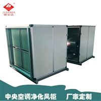 组合风柜G-32WD四排管带变频变速空调非标定制