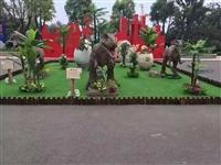 恐龙出租侏罗纪恐龙科普展