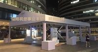 北京朝阳活动蓬房出租 4S店直播背板搭建体格实在