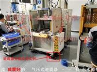 樓上機器隔振用的避振器  圓型冷卻塔減震墊,找東永源