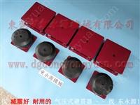 模切机用橡胶避震器 橡胶减震垫 找东永源