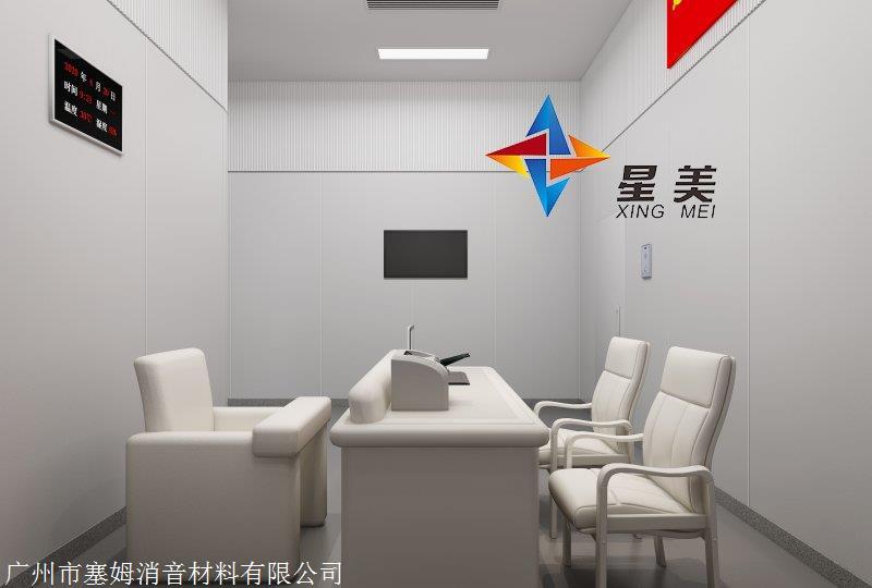 江西纪委审讯室防撞软包 新型环保阻燃材料 审讯室软包属性重点介