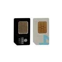 安防監控移動電信聯通物聯網卡
