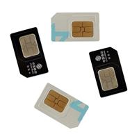 安防監控專用三網物聯卡