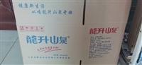 山西纸箱包装厂家生产纯净水 矿泉水 饮料纸箱彩箱礼品盒