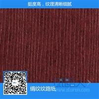 广州直销 绢纹纹浪起路纸 耐折耐磨 韧性强 挺度高