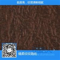 广州直销 绢柔纹纹路纸 耐折耐磨 韧性强 挺度高