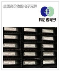 汕头收购电子元件附近回收 收购电子元件