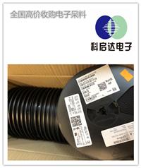 广州黄埔回收存储器IC多少钱 回收存储器IC
