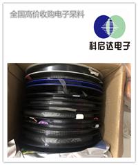 佛山回收电子产品哪家好 回收电子产品